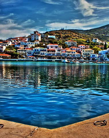 Το Νησί μας